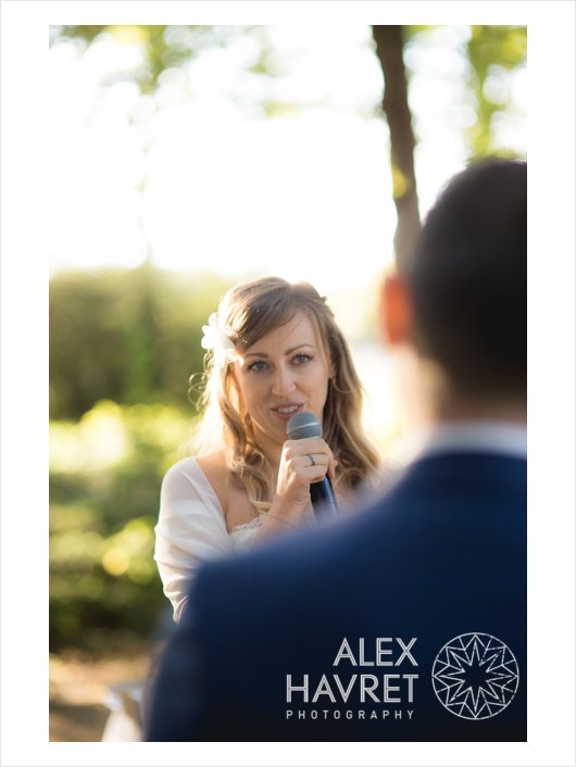 alexhreportages-alex_havret_photography-photographe-mariage-lyon-london-france-ac-4254
