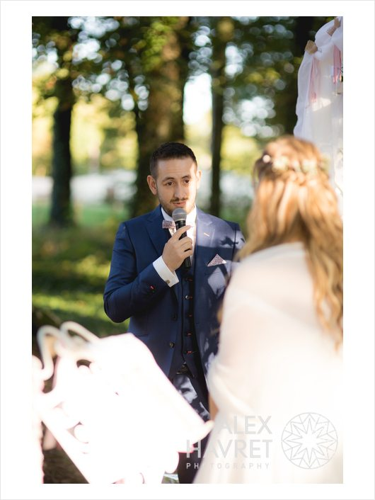 alexhreportages-alex_havret_photography-photographe-mariage-lyon-london-france-ac-4300